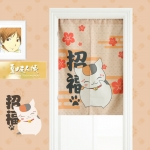 Preorder ผ้าม่านประตูญี่ปุ่น นัตซึเมะกับบันทึกพิศวง