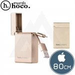 HOCO Cigarette Lightning - สายชาร์จ iPhone/iPad