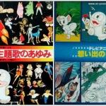 Various Artists (Gartoon)