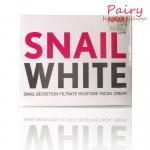 Snail White cream 50 ml. เสนลไวท์ ครีม 50 มิลลิลิตร ครีมทาหน้าสูตรสกัดจากเมือกหอยทากจากเกาหลี ส่งฟรี ลทบ.