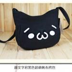กระเป๋าเป้สะพายหลังการ์ตูนแมว
