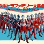 Ultraman (ウルトラマン)