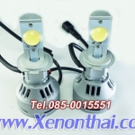 Led Headlight 3200 Lumen ขั้ว H7