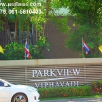 ให้เช่าคอนโด Parkview ห้อง studio ราคา 8500 / เดือน ชั้น 7 วิวสระ แดดไม่ลง พร้อมอยู่ มีเฟอร์นิเจอร์