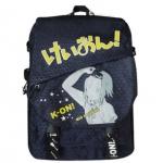 กระเป๋าสะพายข้าง Kon