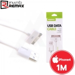 Remax USB Data Cable - สายชาร์จ - iPhone 4 / 4S