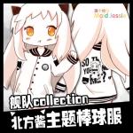 Preorder เสื้อแจ็คเก็ต KANTAI Collection