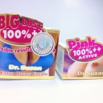 ครีมทาอกใหญ่ dr.susan extra breast cream +ครีมทาหัวนม ดร.ซูซาน Dr.Susan Extra Pink Nipple Cream BHA Nano