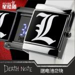 Preorder นาฬิกา LED เดธโน๊ต Death Note