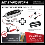 SET : START/STOP A (CT5 START/STOP + Indicator Eyelet + Bumper)