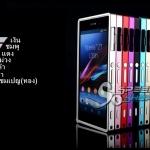 Bumper Aluminium แบบล็อค สำหรับ Sony Xperia Z1