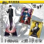 Preorder AR CARD Kuroshitsuji