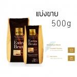 Cacao barry powder Extra Brute แบ่งขาย 500 g