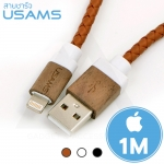 USAMS Hey - สายชาร์จ iPhone / iPad