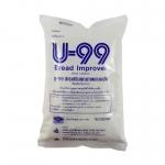 ๊U-99 สารเสริมคุณภาพขนมปัง 500 g