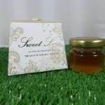 น้ำผึ้งแพคกล่องตามรูป