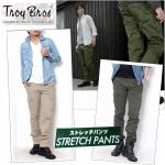 Troy Bros Stretch Pants