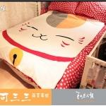 ผ้าห่ม Nyanko Sensei