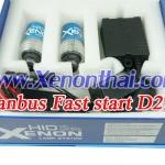ไฟXenon kit D2R Canbus AC35W Fast start