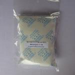 ซองกันชื้น ซิลิก้าเจล ขนาด 200 กรัม (กระดาษ)