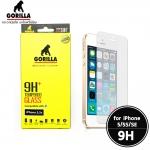 กระจกนิรภัยระดับฟรีเมี่ยม Gorilla Tempered Glass - ฟิลม์กระจกสำหรับ iPhone 5/5S/SE