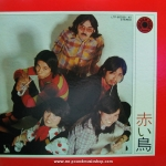The Red Birds - Golden Disk Series