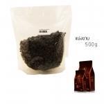 Cacao Barry Chocolate Drop 50% แบ่งขาย 500 g