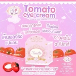 Tomato eye cream
