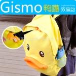 พร้อมส่ง กระเป๋า เป็ดเหลือง B.Duck Gismo แท้