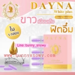 DAYNA WHITE PLUS.เดน่า