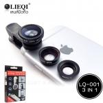 Lie Qi LQ-001 เลนส์มือถือ 3 IN 1