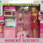 ชุดเครื่องครัวคุณหนูสีชมพู
