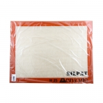 Demarle silpat mat for baking 40*30 cm
