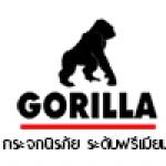 Gorilla Tempered Glass - กระจกนิรภัยระดับฟรีเมี่ยม