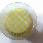 4.5inch Cupcake คละลาย (ลายสก๊อตสีเหลือง)