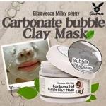 ::พรีออเดอร์::Carbonated bubble clay mask #พรีเท่านั้น #เรทส่งจากบริษัทเกาหลีที่นี่ที่เดียวเท่านั้น สอบถาม/สั่งซื้อติดต่อ Line : vermorthh