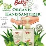 Organic Hand Sanitizer เจลล้างมือสูตรไร้แอลกอฮอลล์ แบบพกพา 50ml