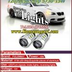 LED ขั้ว1156-Chip5730-15W แสงสีขาว(750LM)