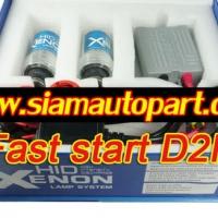 ไฟxenon AC35W Fast start