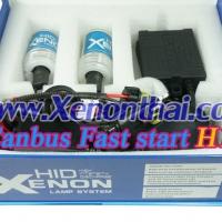 ไฟxenon kit ครบชุด