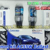 ไฟxenon kit AC55W Ballast N5