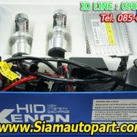 ไฟxenon kit AC55W Ballast X5 Canbus Fast Bright