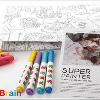 DIY ART & CRAFT SET
