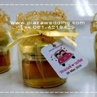 > น้ำผึ้ง-น้ำตาล