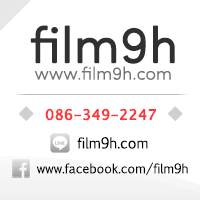 ร้านfilm9h