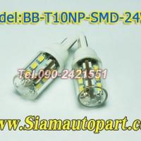 หลอด LED ขั้ว T10