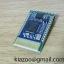 Bluetooth speaker module thumbnail 1