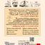 วิธีกระตุ้นสมอง และฝึกพัฒนาการ เด็กแรกเกิด-6 ขวบ ด้วยวิธี เล่นกับเขา อย่างง่ายๆ thumbnail 2