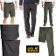 Jack Wolfskins Light Weight Cargo Zip Off Pants thumbnail 1
