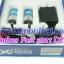 ไฟXenon kit D2S Canbus AC35W Fast start thumbnail 1